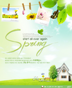 grass-background-poster-template-psd-file
