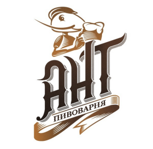 Ant Brewery Logo