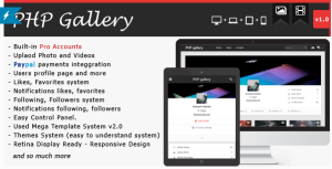 php Gallery Manager